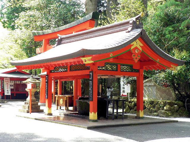 箱根神社 運気